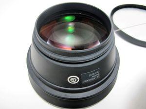 Mitsubishi OL-XD2000SZ Objektiv Tele Zoom 1.3-1.6:1 – Bild 1