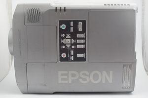 Epson EMP-8300 – Bild 6
