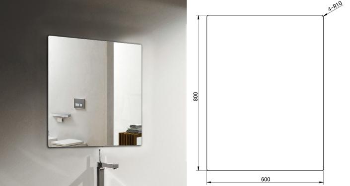 Badmöbel-Set M600 Walnuss - Badspiegel optional wählbar – Bild 7