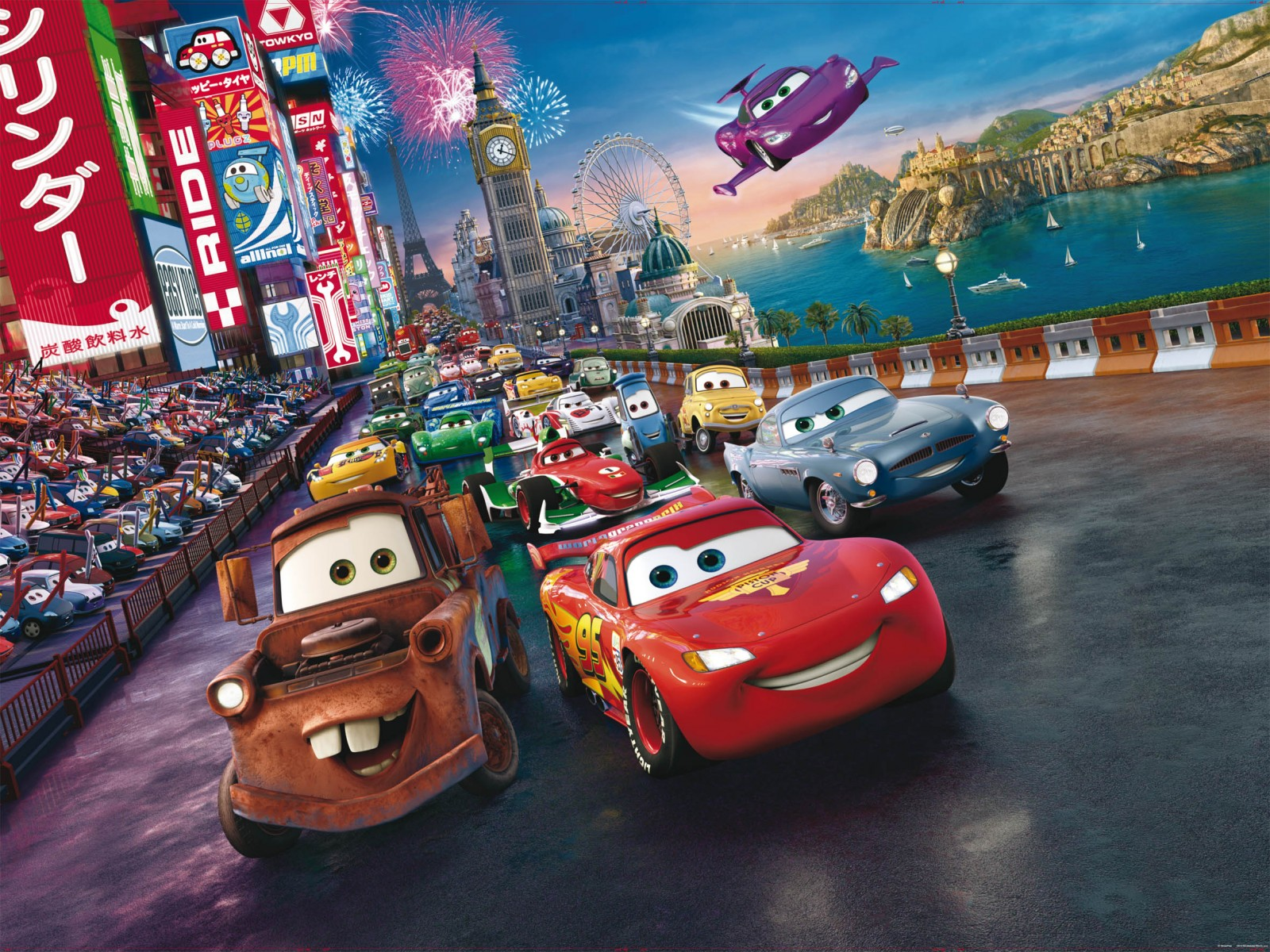 Disney mural xl photo wallpaper cars lightning mcqueen for Disney cars mural uk