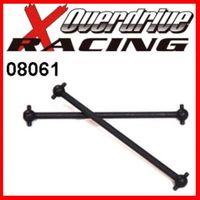 HSP 08061 Dogbone 63 mm / Antriebswelle