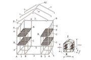 Skizze Foliengewächshaus 2 m²