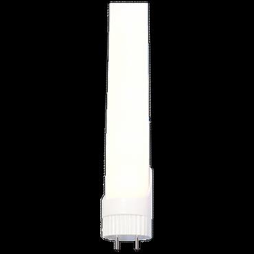 LED Röhre Aluminium und Kunststoff 20 Watt neutralweiß 120cm KVG / VVG mit Starter 47814