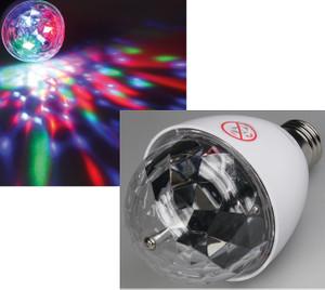 MAILUX LKC15125 LED Rotationslampe | Effektlicht | 3W | 85-260V AC | Farbwechsel | tolle Effekte – Bild 4
