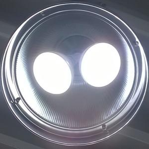 LED Energiesparlampe Viribright Par 30 neutralweiß dimmbar 10W E27 ersetzt ca 75W – Bild 4