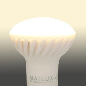 MAILUX R63 E27 LED Lampe Reflektor 7 Watt 500 Lumen – Bild 4