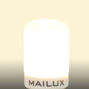 MAILUX KON19970 LED Lampe Kolben 3W E14 250lm matt 2700K 270° ersetzt ca. 25W – Bild 3