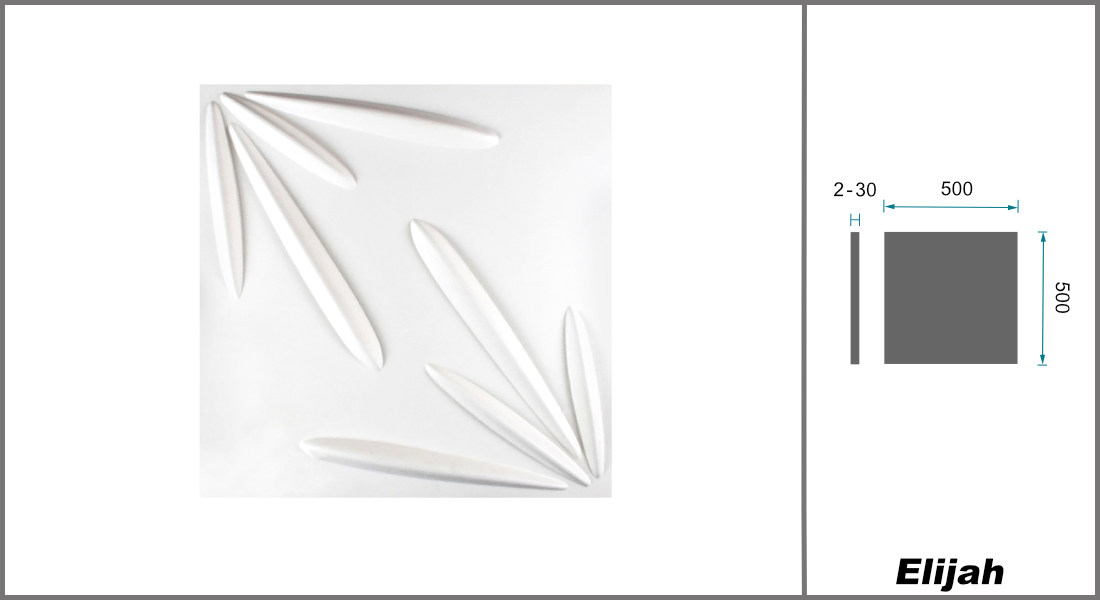 1 qm | 3D Platten | Natur | Stuck | Paneele | 50x50cm | Elijah