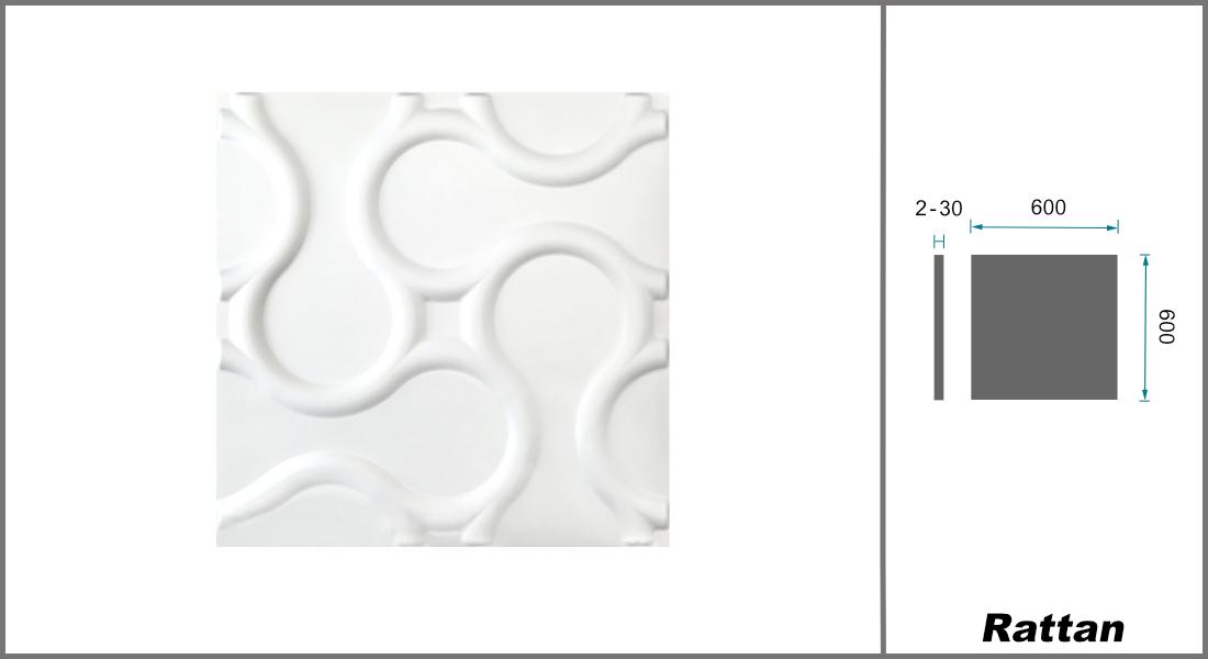 1 qm | 3D Platten | Natur | Stuck | Paneele | 60x60cm | Rattan
