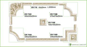 1 Segment Ecke passend zur Leiste CR710, Segmentbogen Stuck PU stoßfest, CR710B
