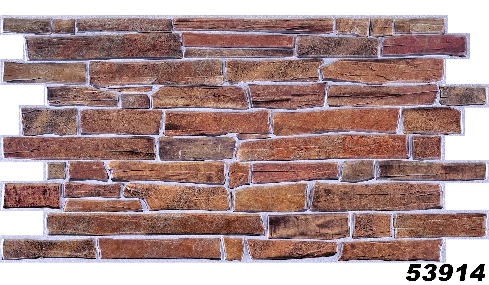 1 pvc dekorplatte steindekor wandverkleidung platten wand for Steindekor wand innen