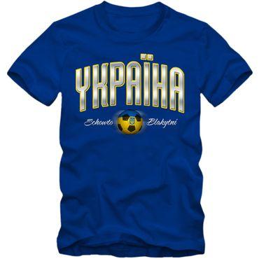 Herren Fußball T-Shirt Ukrajina Україна Ukraine Football EM Trikot – Bild 1