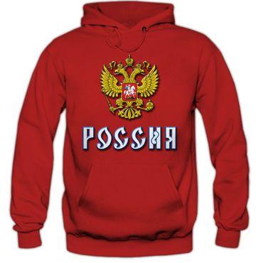 Hoody Hoodie Kapuzenpulli Eishockey Icehockey Russland Russia Putin Росси́я WM DTG – Bild 1
