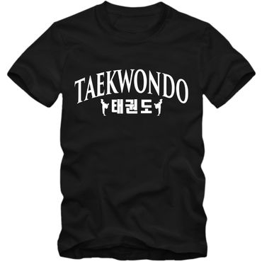 Kinder T-Shirt Taekwondo Korea Mixed Kampfsport Martial Arts Shirt Tee – Bild 5