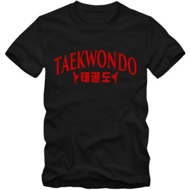 Kinder T-Shirt Taekwondo Korea Mixed Kampfsport Martial Arts Shirt Tee – Bild 3