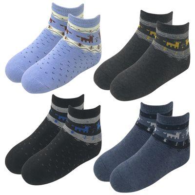 4 Paar Kinder Thermo Socken mit Innenfrottee in tollen Farben und in 3 Größen – Bild 1