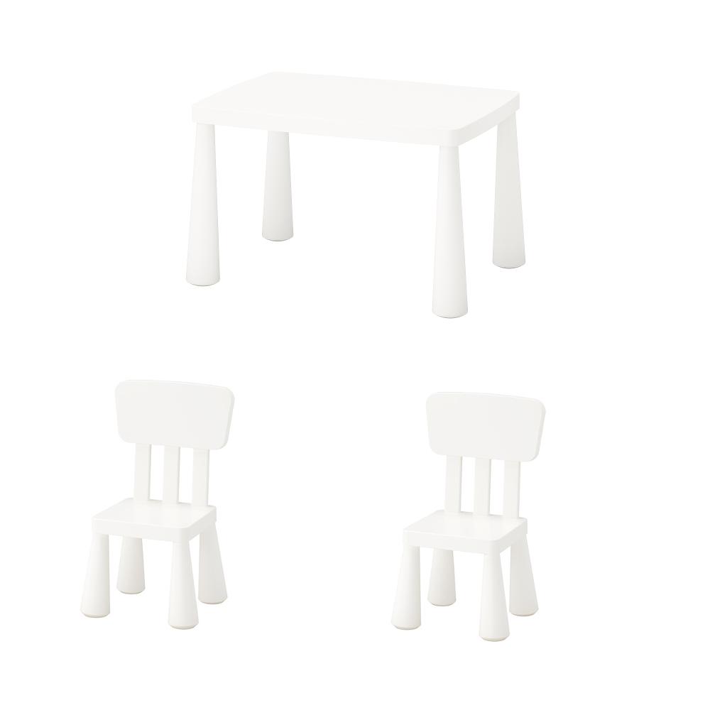 IKEA MAMMUT Kindertisch Und 2 Kinderstühle In Weiß Für