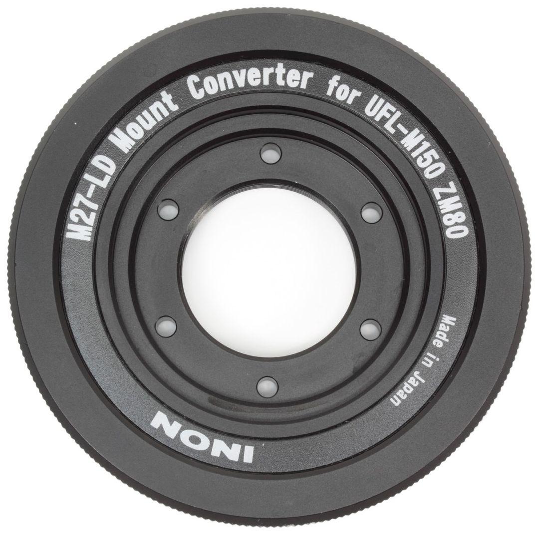 INON M27-LD Adapter-Ring für UFL-M150 ZM80 – Bild 2