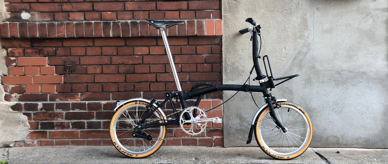 Folding Bike Accessoires