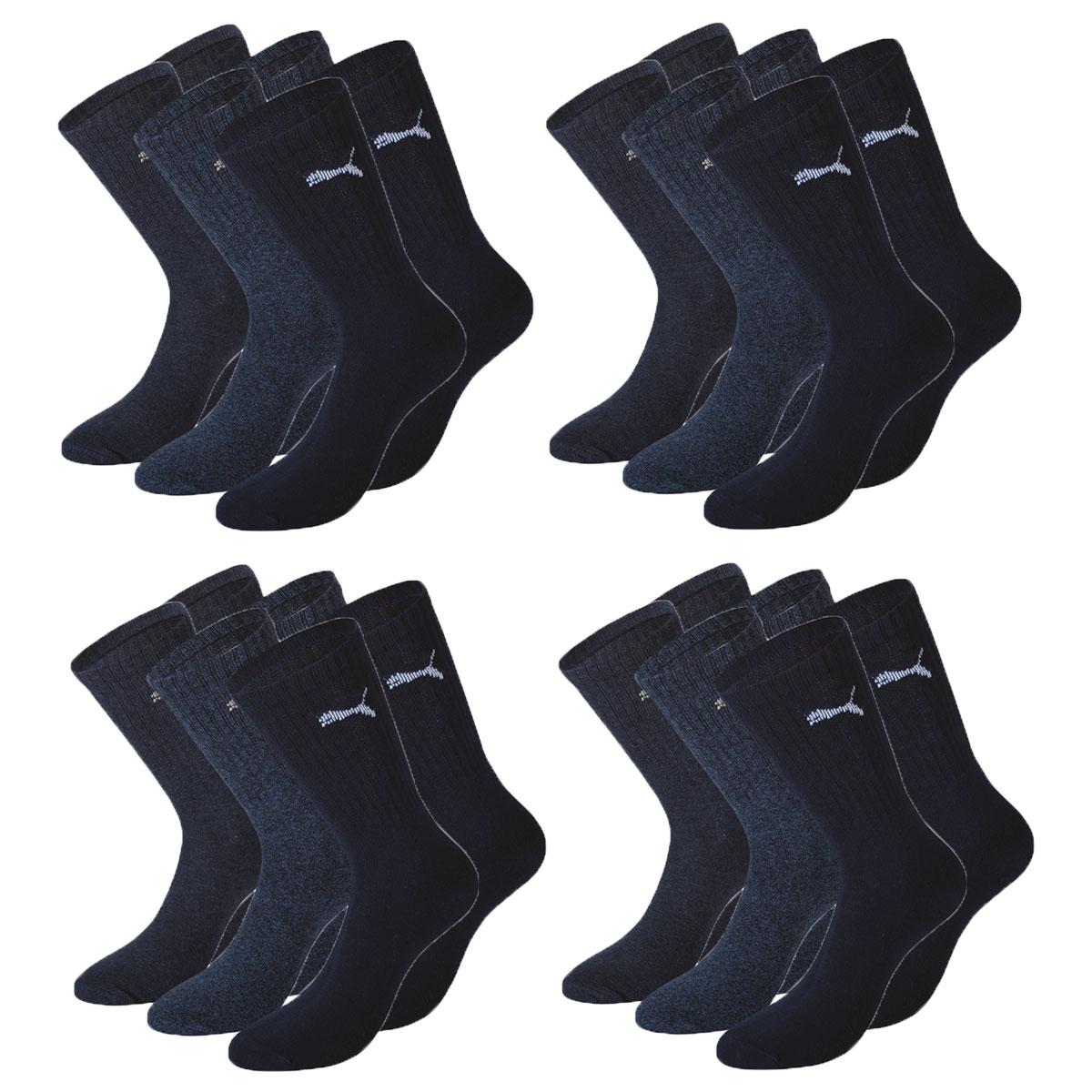 12 Paar Puma Socken, Sportsocken, Tennissocken,navy