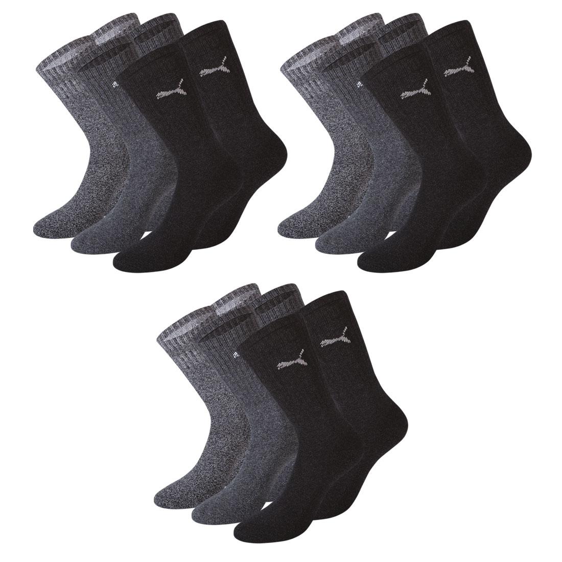 9 Paar Puma Socken, anthrazit / grau