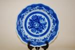 Suppenteller 23,5cm Maria Theresia Windsor blau Fahne Hutschenreuther