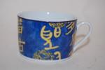 Kaffeetasse China Blue Flirt Ritzenhoff Breker