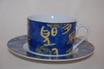 Kaffeetasse 2tlg. China Blue Flirt Ritzenhoff Breker