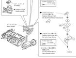 Aluminum Friction Post(MR-03 LM/MR-02 LM MZW307