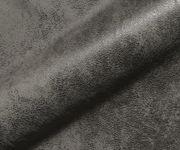 Stuhl Pela-Flex Kufengestell schwarz Vintage Grau [13374]