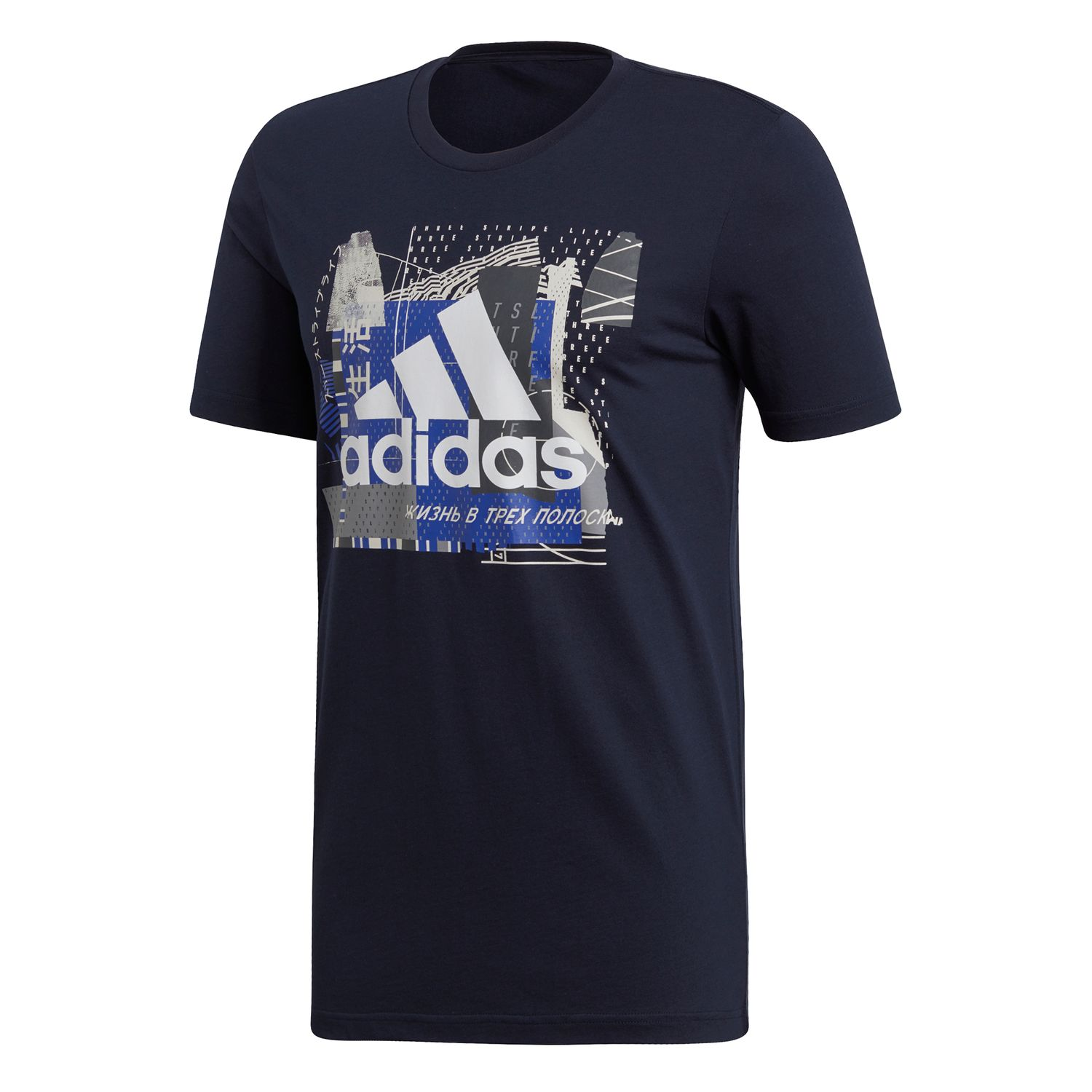 adidas Must Haves Badge of Sport Graphic 2 Herren T-Shirt – Bild 1