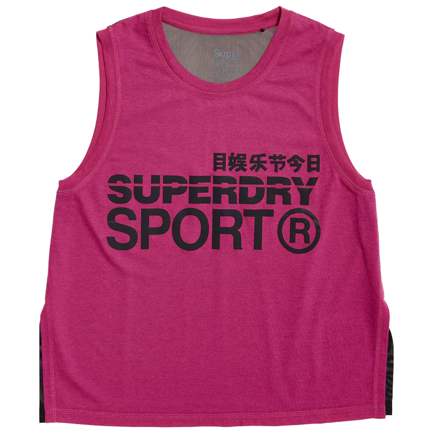 Superdry Active Loose Damen Tanktop