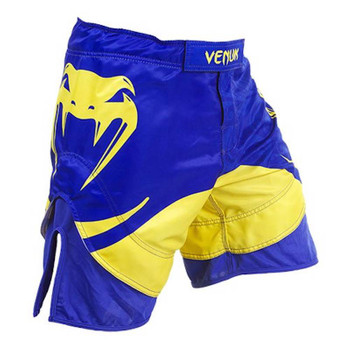 Venum Herren Fight Shorts Jose Aldo Junior in Blau-Gelb