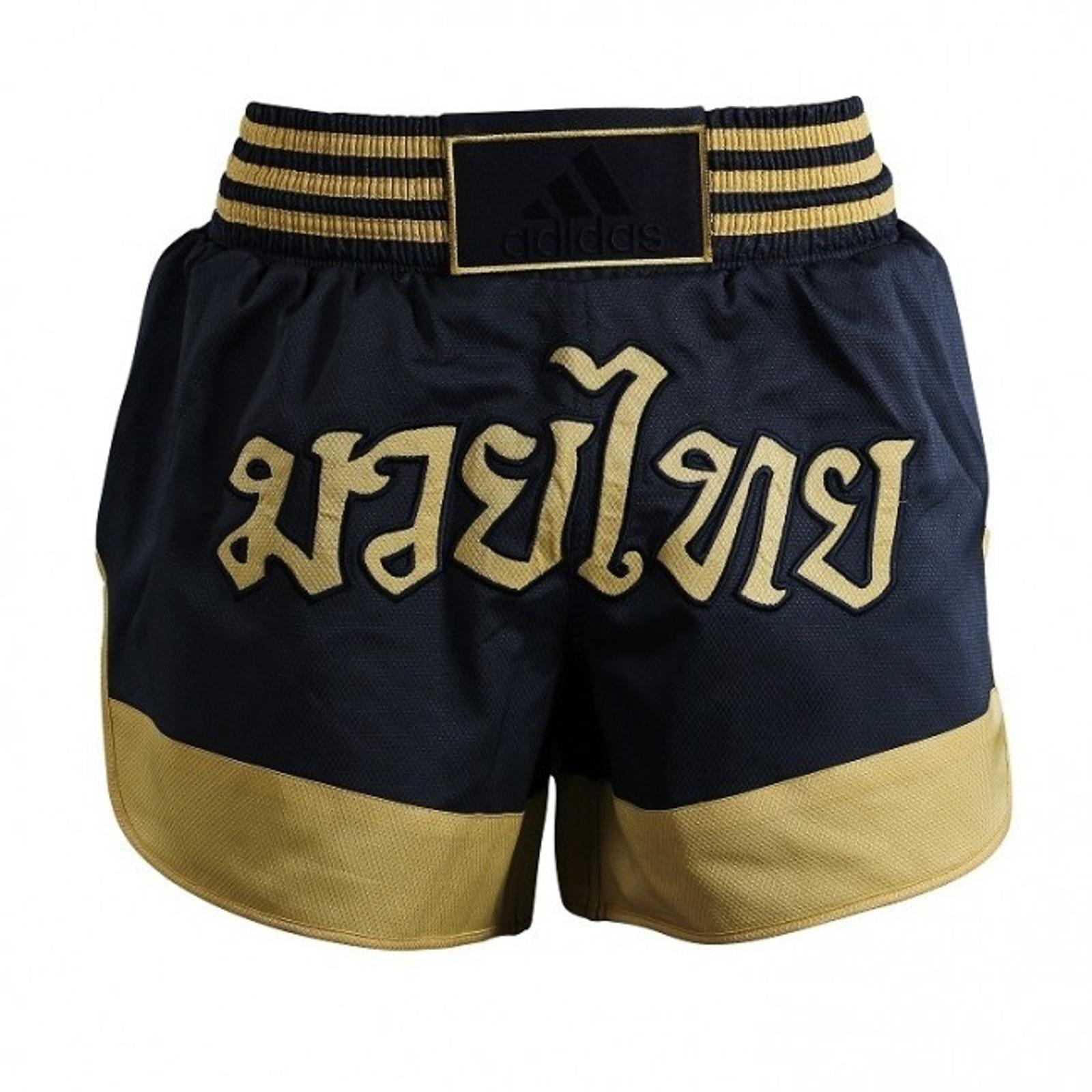 adidas Thai Boxing Short Micro Diamond