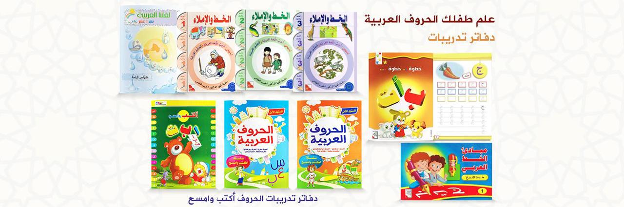 Editions JSF - الحبيب العفاس