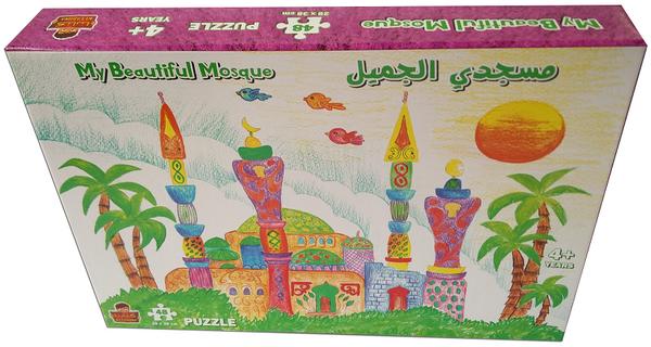 Puzzle Box EN-AR - Meine schöne Moschee