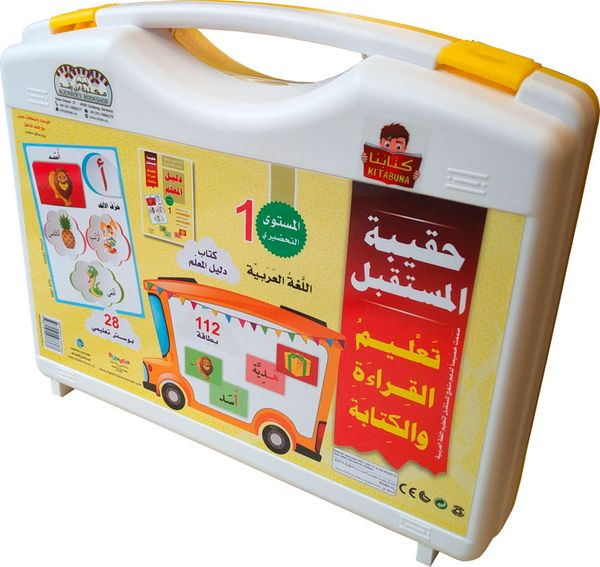 Lehrerkoffer - Arabisch Lesen und Schreiben lernen Vorschule 1