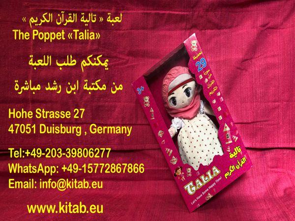Learning Doll - TALIA