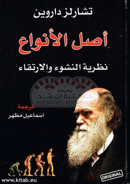 Novel Origin of Species Novel Origin of Species