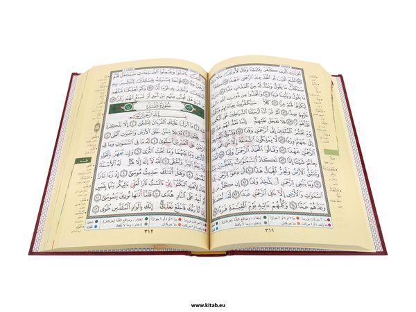 Al-Quran Al-Karim -   (Tajweed) 17x24 مصحف التجويد