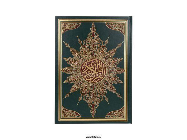 Al-Quran Al-Karim- AR -20x28CM - Spezial  Papier - مصحف شموا علبة مذهب