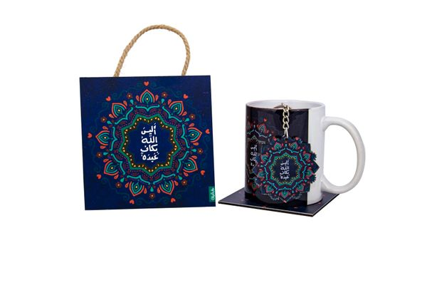 #MG0052 MUG+KEYCHAIN+BOARD+COASTER اليس الله بكاف عبده