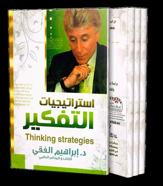 Thinking Strategies