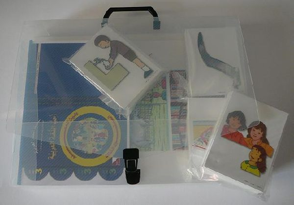 Ich liebe Arabisch 3te Stufe [Material Lehrer] حقيبة المعلم