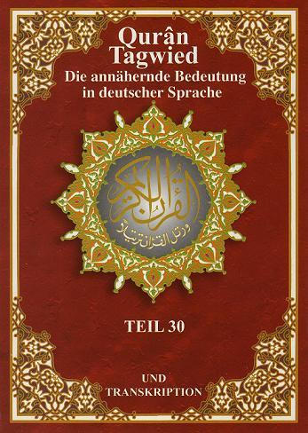 Mit arabische bedeutung zeichen 20 arabische