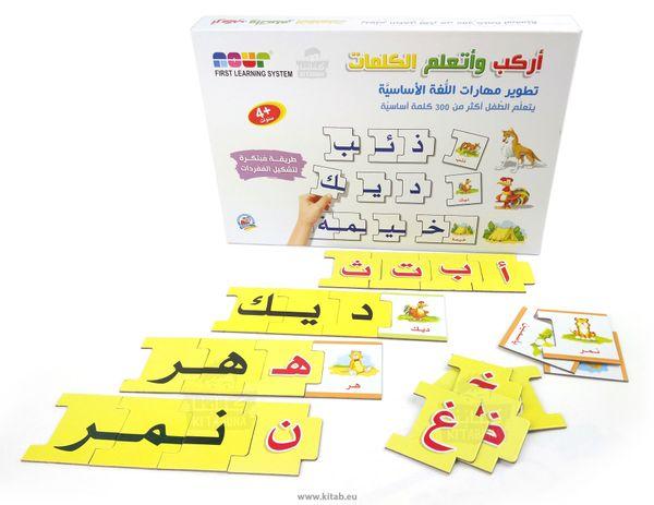 Arabische Buchstaben-& Wörterpuzzle