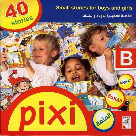 Box-Set-B 40-PIXI's
