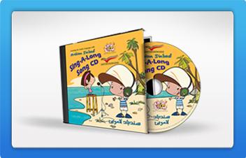 Arabian Sinbad - Sing Mit CD سندباد العربي