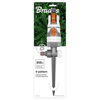 Bradas Kreisregner WL-Z01 Kreisregner Rasensprenger 4 Funktionen mit Erdspieß – Bild $_i