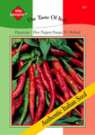 Paprikasamen - Paprika - Peperone - Hot Pepper Fuego F1 von Thompson & Morgan